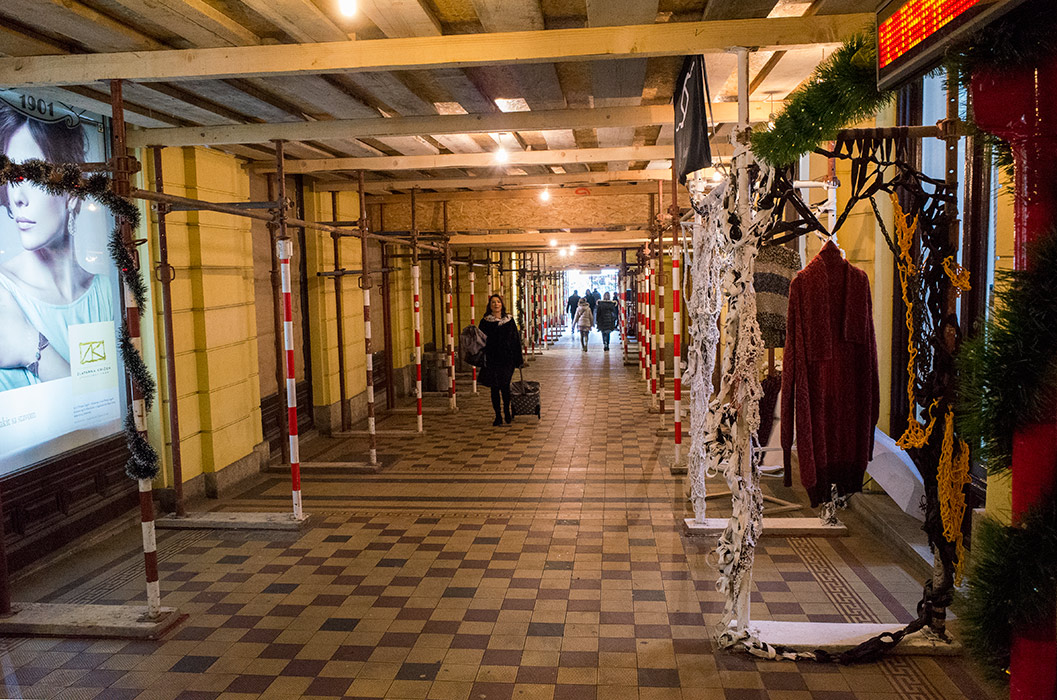 Zagreb Advent - Oktogon